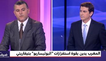 البوليساريو في تحد صارخ لمجلس الأمن والجزائر متورطة حتى النخاع
