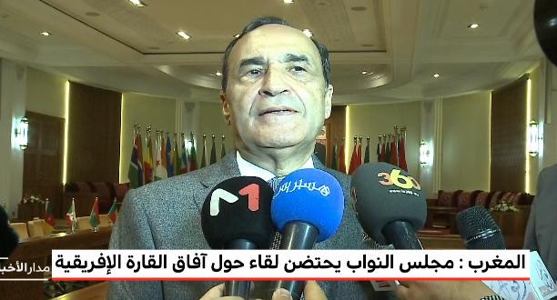 """مجلس النواب المغربي يخلد اليوم العالمي لافريقيا تحت شعار """"آفاق القارة الافريقية"""""""