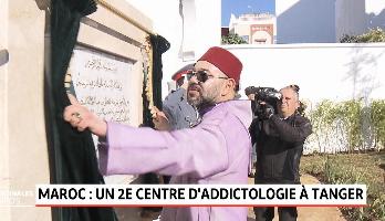 Maroc: un deuxième centre d'addictologie à Tanger