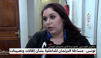 البرلمان التونسي يسائل وزير الداخلية