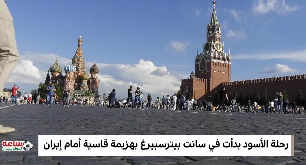 """الجماهير المغربية تخلق الحدث في روسيا رغم الإقصاء المبكر لـ """"الأسود"""""""