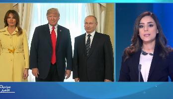 """نتائج قمة هلسنكي .. بوتن يبدي استعداده لتمديد العمل باتفاقية """"ستارت"""""""