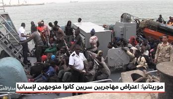 روبورتاج ميدي1تيفي من موريتانيا حول مشكل الهجرة السرية