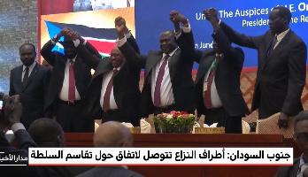 جنوب السودان .. أطراف النزاع تتوصل لاتفاق حول تقاسم السلطة
