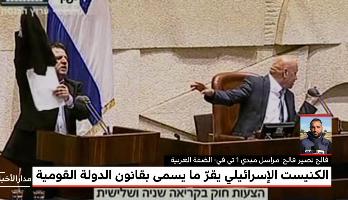 """مراسل """"مدي1 تيفي"""" بالضفة الغربية يرصد ردود الأفعال الفلسطينية بعد إقرار قانون """"الدولة القومية"""""""