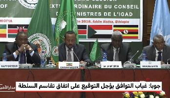 غياب التوافق يؤجل التوقيع على اتفاق تقاسم السلطة في جنوب السودان