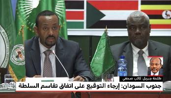 طلحة جبريل يحلل أبعاد إرجاء التوقيع على اتفاقية تقاسم السلطة بجنوب السودان