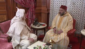 رسالة تعزية مرفوعة إلى الملك محمد السادس من جمال الدين البودشيشي القادري إثر وفاة الشيخ حمزة القادري