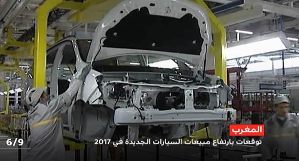توقعات بارتفاع مبيعات السيارات الجديدة خلال العام 2017 بالمغرب