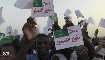 مجلس الشيوخ الموريتاني يرفض تعديل الدستور