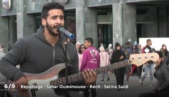 Interdiction de musiciens de rue à Casablanca: les artistes protestent
