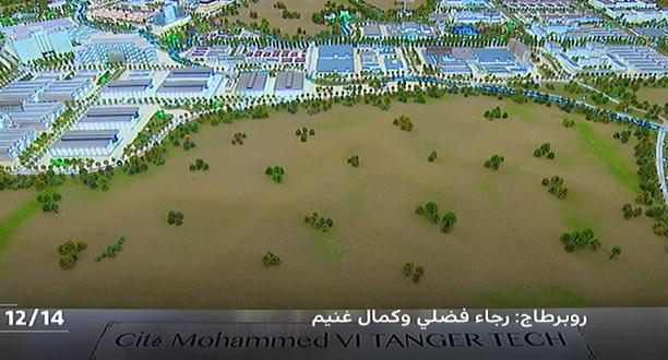 """روبورتاج .. مشروع """"مدينة محمد السادس- طنجة تيك"""" انعكاس إيجابي على الجانب الاجتماعي للساكنة"""