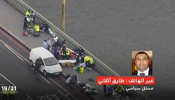 """""""زوم""""..ما دلالات الهجوم الذي هز العاصمة البريطانية لندن؟"""