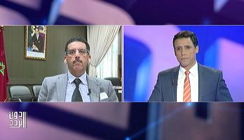 فيديو.. عبد الحق الخيام يبرز استراتيجية المغرب في مكافحة الإرهاب والجريمة المنظمة