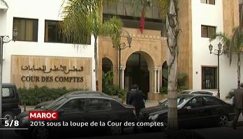 Maroc: 2015 sous la loupe de la Cour des comptes