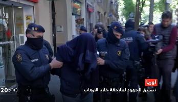 فيديو.. حملات مداهمة واسعة في اوروبا ضمن إطار مكافحة الارهاب