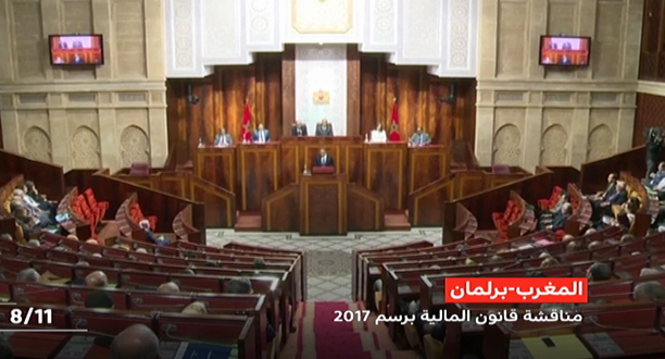 مشروع قانون المالية 2017 أمام البرلمان .. أبرز المرتكزات