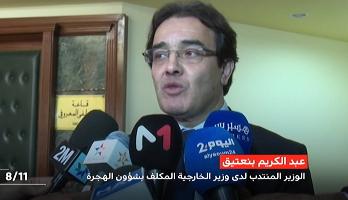 فيديو .. بنعتيق: المهاجرون السوريون مازالوا على الأراضي الجزائرية