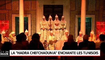 "Tunis: La ""hadra chefchaounia"" enchante les tunisois"
