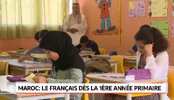 Maroc: l'apprentissage de la langue française se fera dès la première année de primaire