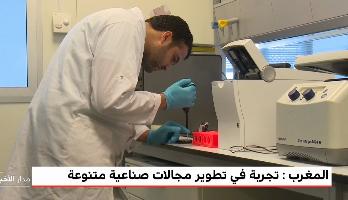 المغرب يطور تقنية للتشخيص الطبي