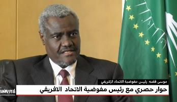 """حصريا لـ""""ميدي1 تيفي"""" .. رئيس مفوضية الاتحاد الإفريقي ينوه بأدوار المغرب لتحقيق التنمية"""