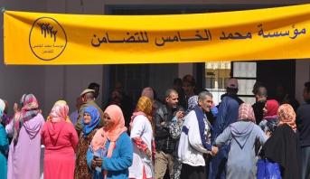 الحملة الوطنية للتضامن.. موعد سنوي هام يؤكد الإرادة الملكية السامية لترسيخ روح التضامن والتآزر بين المغاربة