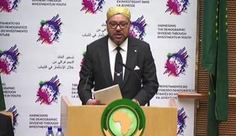 Actualité : Le Roi Mohammed VI préside à Casablanca un