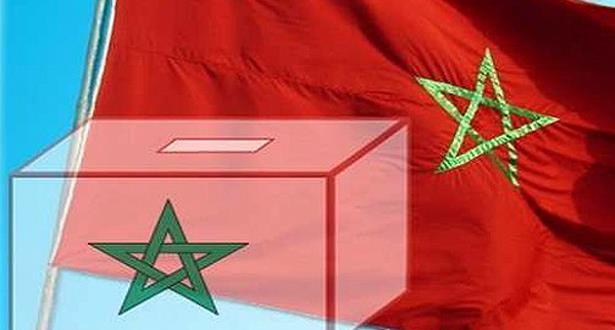 Echéances du 4 septembre: plus de 220 candidats en lice dans la province de Tarfaya