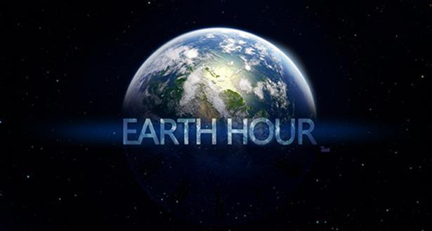 """اقتصاد الطاقة: المغرب يحتفي بالتظاهرة الدولية """"ساعة الأرض"""" يوم 25 مارس الجاري"""