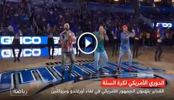 """فيديو .. تفاعل كبير لجماهير الـ""""NBA"""" مع أغاني """"الفناير"""""""