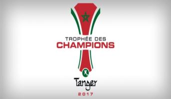 Trophée des Champions 2017: le logo officiel aux couleurs du pays hôte, le Maroc