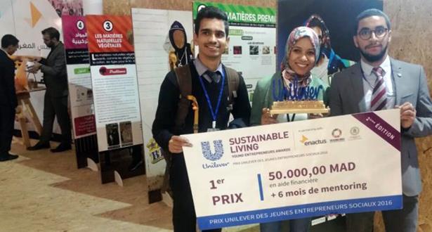 """""""ثلاجة طبيعية"""" بمواصفات ايكولوجية تتوج ثلاثة طلبة بأول جائزة للشباب في كوب22"""