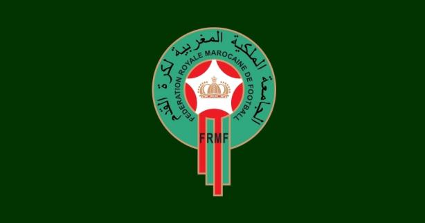 Botola Pro Maroc Télécom (D1) : Programme de la 11è journée