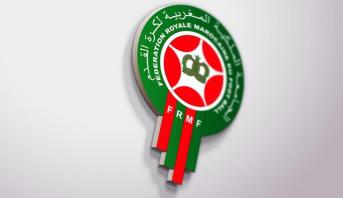 لائحة عقوبات اللجنة المركزية للتأديب والروح الرياضية في حق لاعبين وأندية من البطولة الوطنية