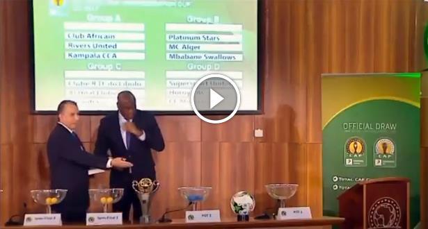 الفتح الرباطي في المجموعة الأولى لبطولة كأس الاتحاد الافريقي