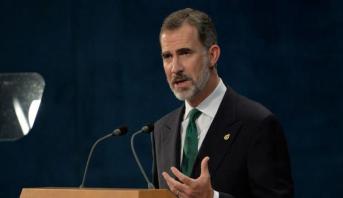 العاهل الإسباني يؤكد أن على إسبانيا مواجهة محاولة غير مقبولة للانفصال في جزء من ترابها الوطني