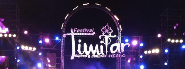 Agadir: 14ème édition du festival Timitar du 5 au 8 juillet