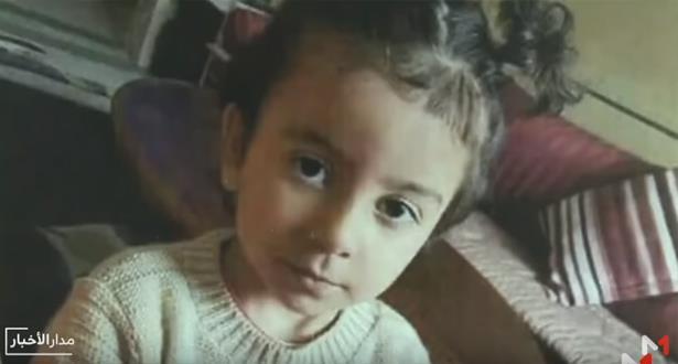 Casablanca: la petite Ghazal retrouvée