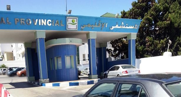Tétouan: Aucune panne de l'appareil de radiographie à l'hôpital provincial Saniet Rmel