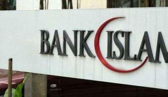 البنوك التشاركية .. إحداث 71 وكالة ومنح 1,1 مليار درهم من القروض
