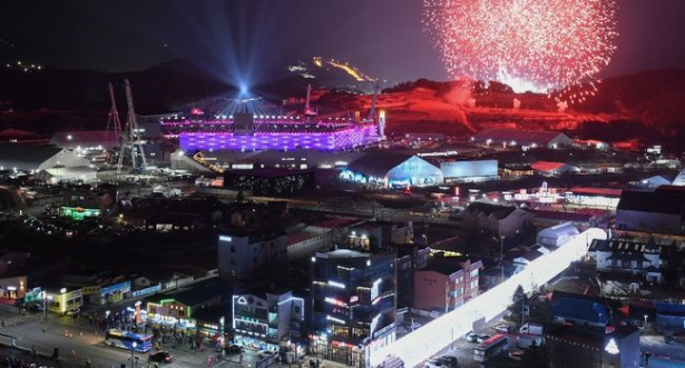 JO-2018: début de la cérémonie de clôture des Jeux d'hiver de Pyeongchang