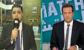 الماتش : L'Assemblée générale élective de la Fédération Royale Marocaine de football