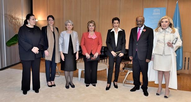 La princesse Lalla Meryem prend part à Paris à la cérémonie d'hommage à Irina Bokova