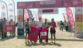العداء المغربي رشيد المرابطي يفوز بالنسخة الأولى لماراطون الرمال بالبيرو