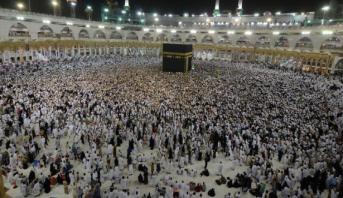 Arabie Saoudite: la police déjoue une action terroriste à La Mecque (Intérieur)
