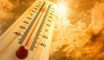 Températures minimales et maximales prévues pour la journée du dimanche 20 août 2017