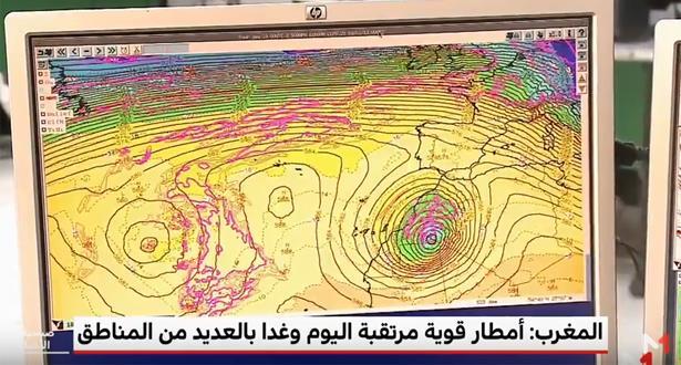 أمطار ورياح في عدد من المناطق ومدرية الأرصاد تكشف موعد تحسن أحوال الطقس