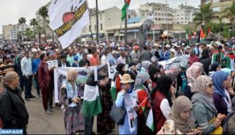 مسيرة شعبية في الدار البيضاء تضامنا مع الشعب الفلسطيني