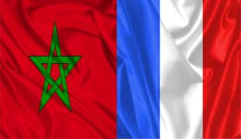 المغرب وفرنسا يتفقان وضع مخطط عمل للتعاون في مجال اصلاح الادارة